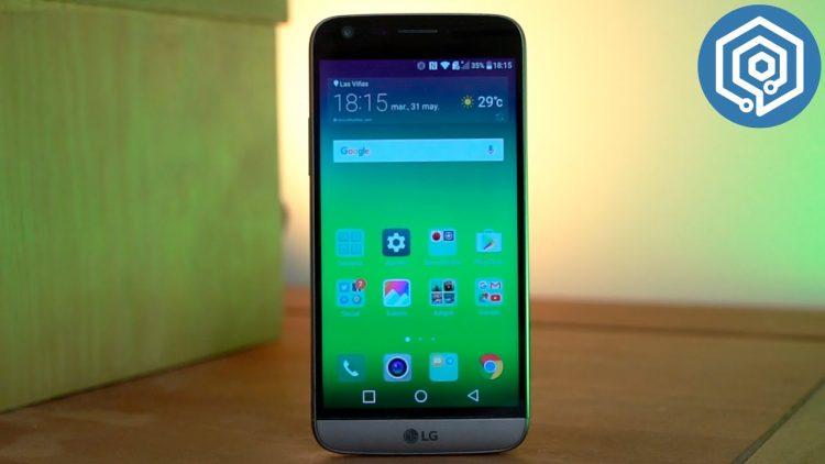 LG G5 | Análisis tras un mes de uso